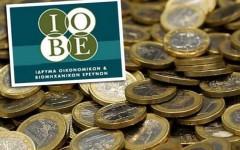 ΙΟΒΕ: Υπερεκτιμημένες οι προβλέψεις για ανάπτυξη